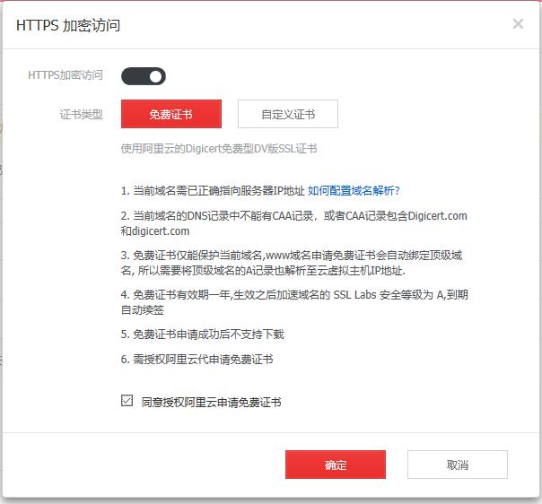HTTP与HTTPS的分别代表什么?