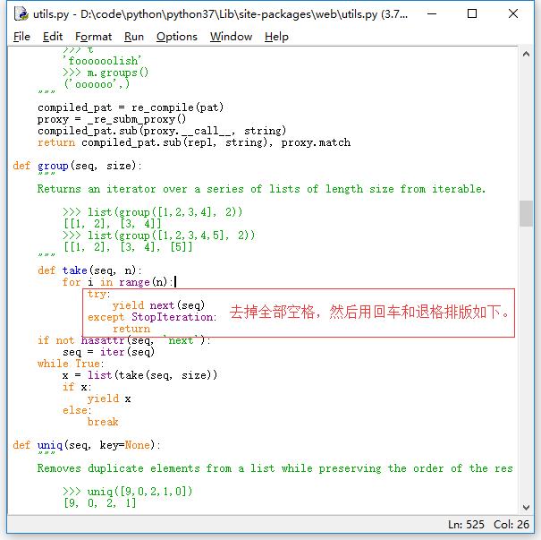 python 3.7.3安装web.py报错解决方法
