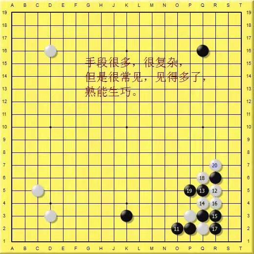 【少儿围棋教学】腾挪