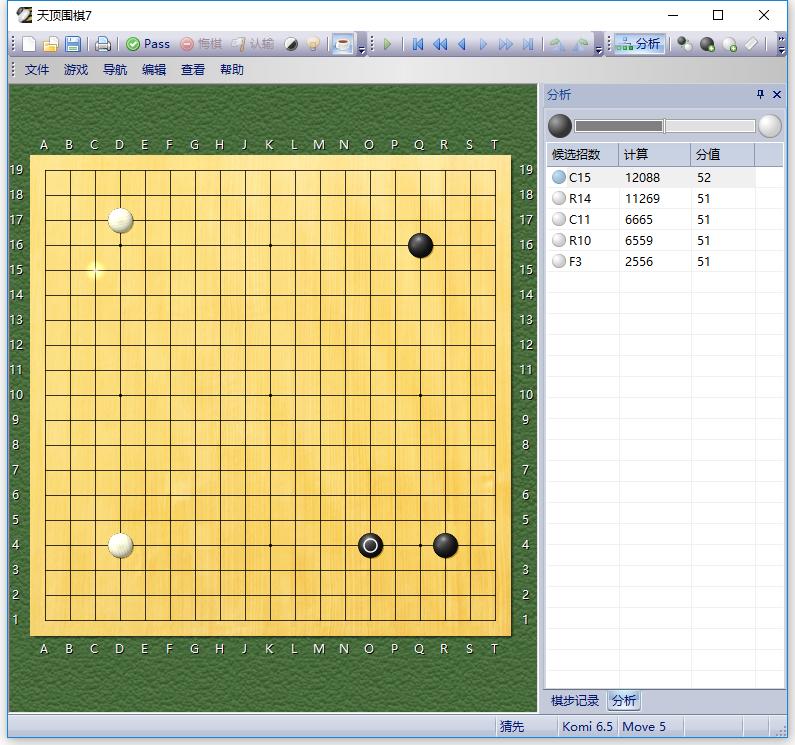 Zen7天顶围棋7官方中文免费破解版下载-职业水平AI