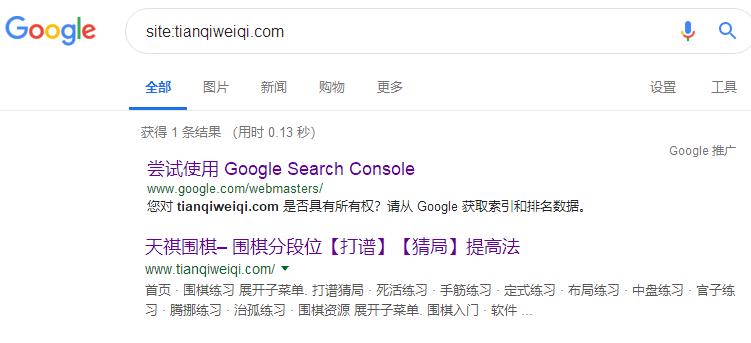 谷歌和百度对新站的收录速度对比