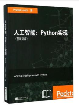 人工智能:Python实现(影印版 英文版)翻译