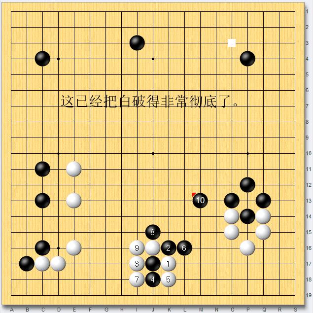 【少儿围棋教学】深水炸弹破空法