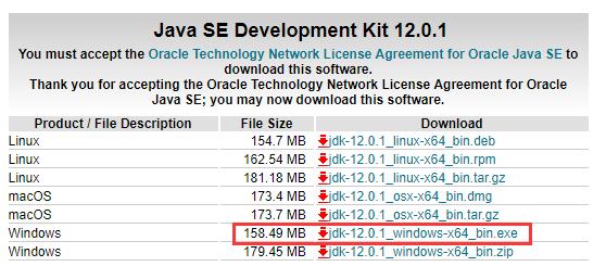 java最新jdk-12安装配置教程