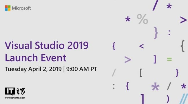 Visual Studio 2019新特性功能介绍