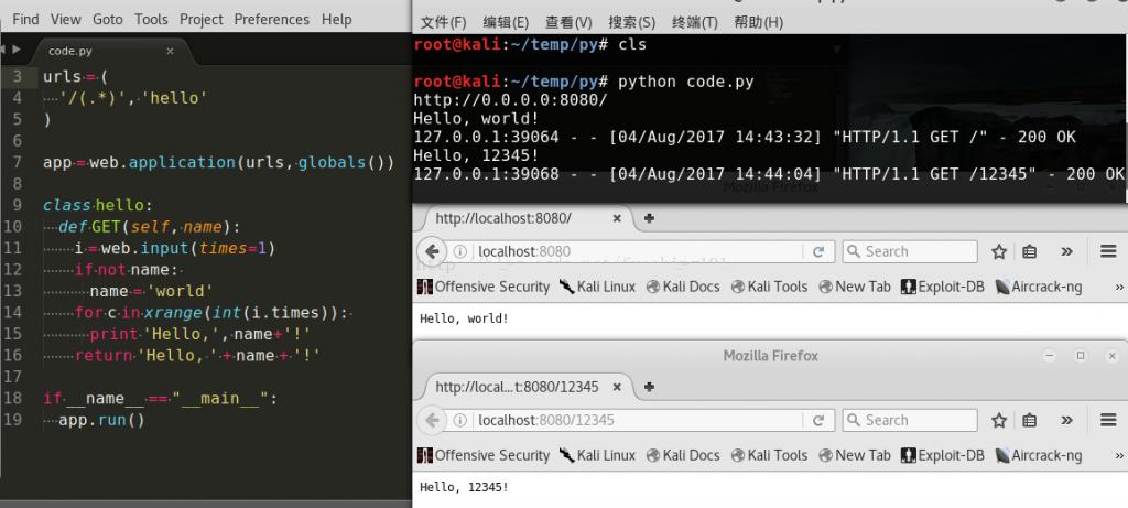 用web.py实现python网站版hello world网页