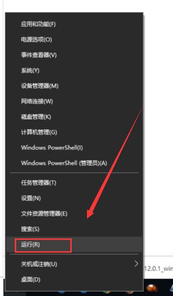 windows10怎样打开cmd命令行提示符