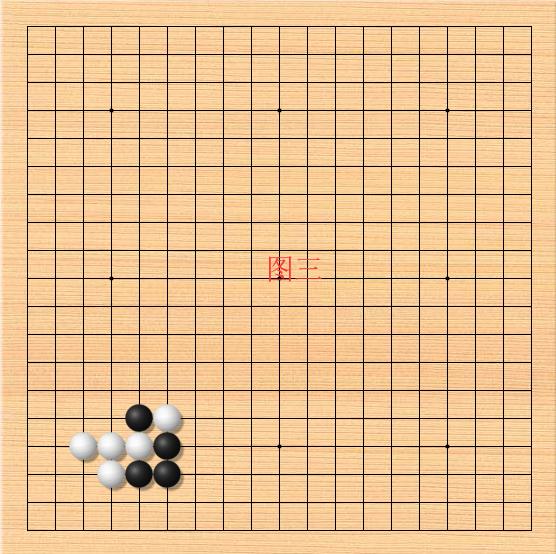 【少儿围棋教学】被切断之后怎么办?