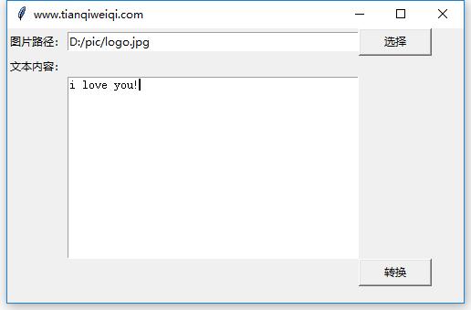 python tkinter 文件对话框filedialog