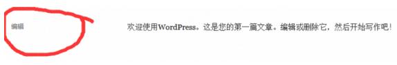 WordPress隐藏twentysixteen主题作者author