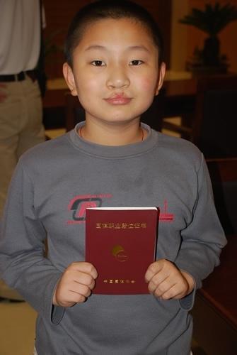 9岁定段的杨鼎新