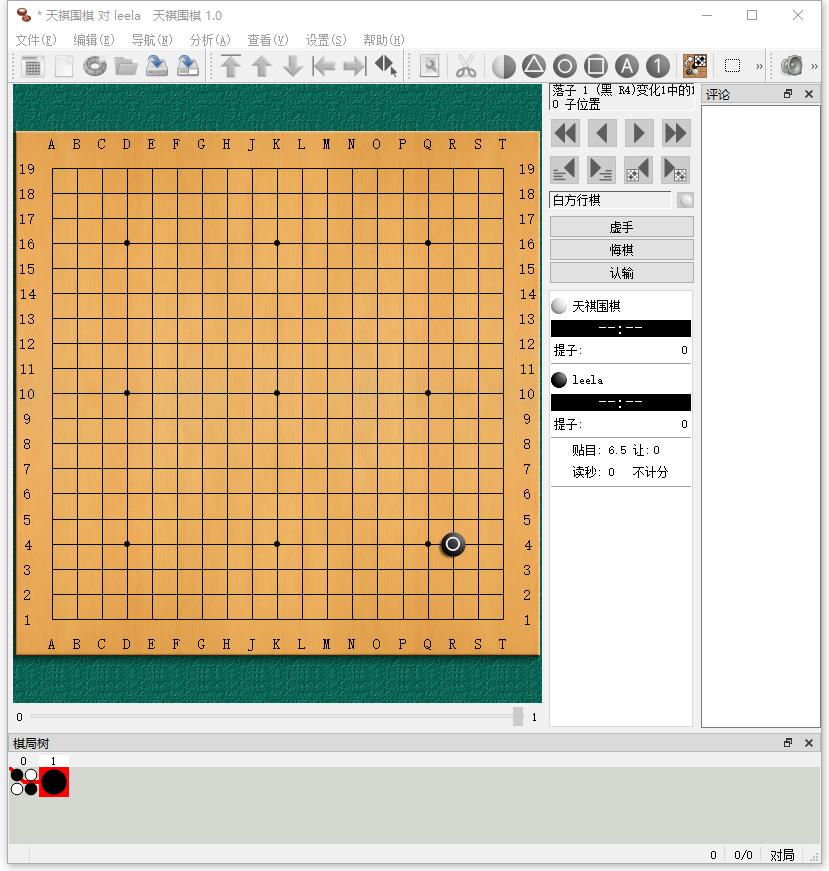 可加载leela围棋的GoGUI界面