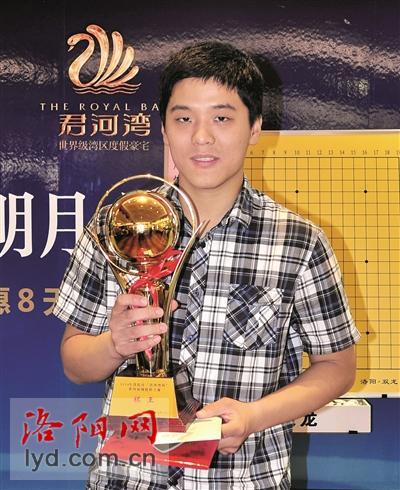 洛阳又出一位围棋职业棋手:李元祺