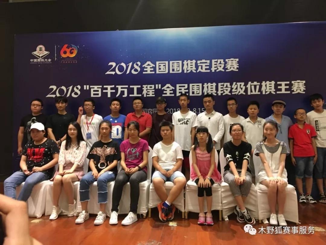 需要多高水平才能考进杭州围棋学校读训班