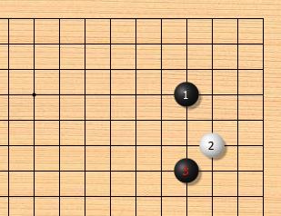 围棋倒垂莲定式详解