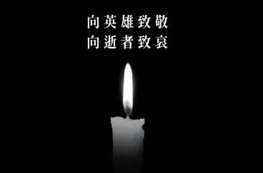全国哀悼日,一行代码实现网页变灰效果