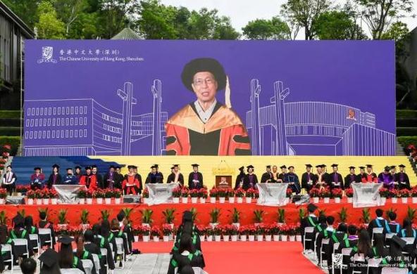 香港中文大学(深圳)举行2020本科生毕业典礼钟南山演讲