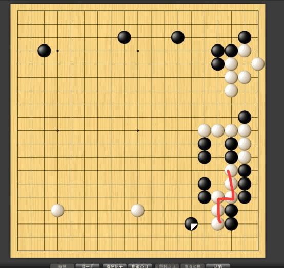 围棋K级与D段级的思考方式