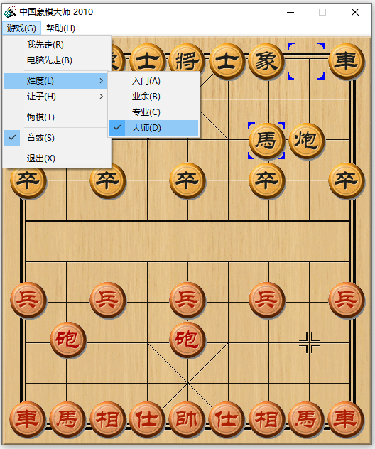 中国象棋绿色软件-AI对弈-打谱-汇总