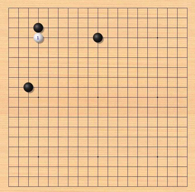 【围棋AI时代的攻防】碰小目