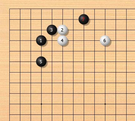 【围棋AI定式】星尖顶二路潜水艇打入立二拆三