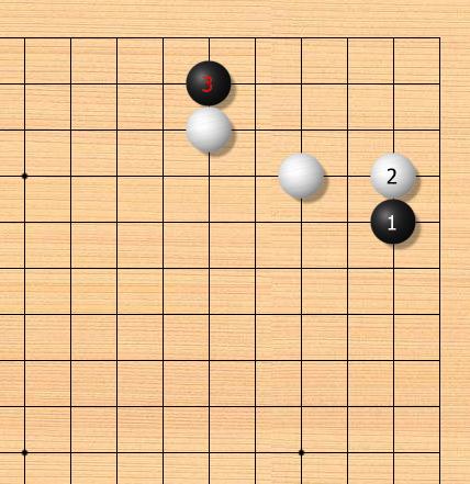 【围棋AI新型】二五侵分
