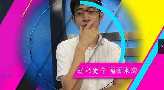 猫哥破骗招47集
