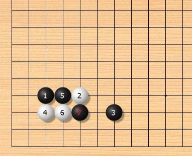围棋思维训练20201126