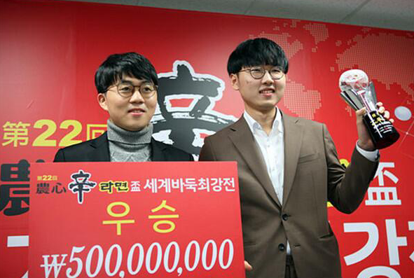 韩国最强棋手-申真谞